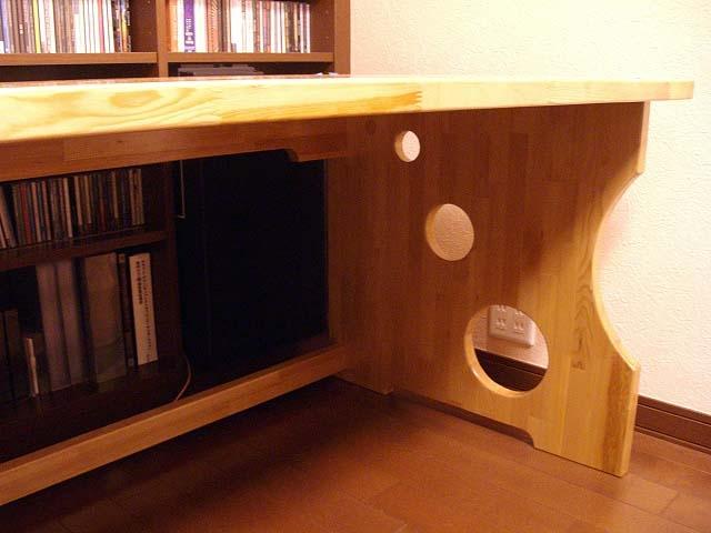 新入りの机
