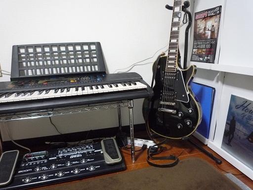 楽器スペース