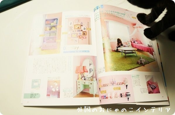 初2ページ☆